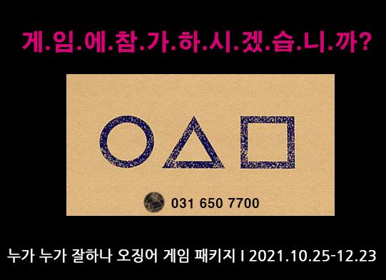 36fdcc372a879d04d4e96329c9a59cf6_1635120526_3508.jpg